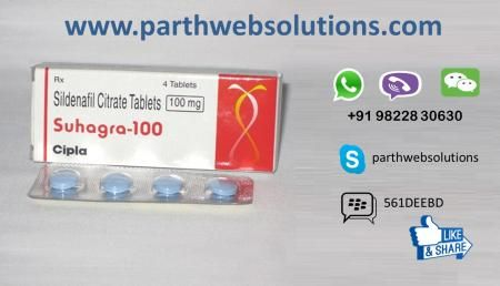 Suhagra (Sildenafil Citrate) - 1451286066576