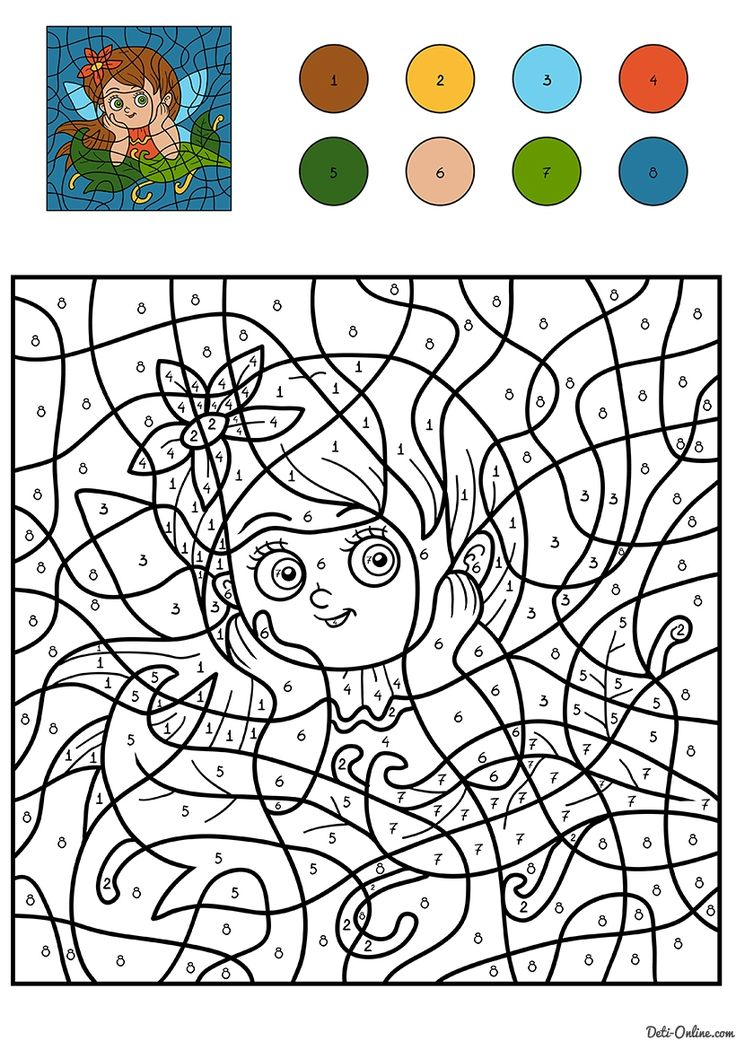Paginas Para Colorear De Matematicas Para La Escuela Media