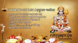 Voidcan.org shares with you Hanuman Chalisa in Hindi, English, Sanskrit , Gujrati, Tamil and Marathi, you can also free download pdf version or MP3.