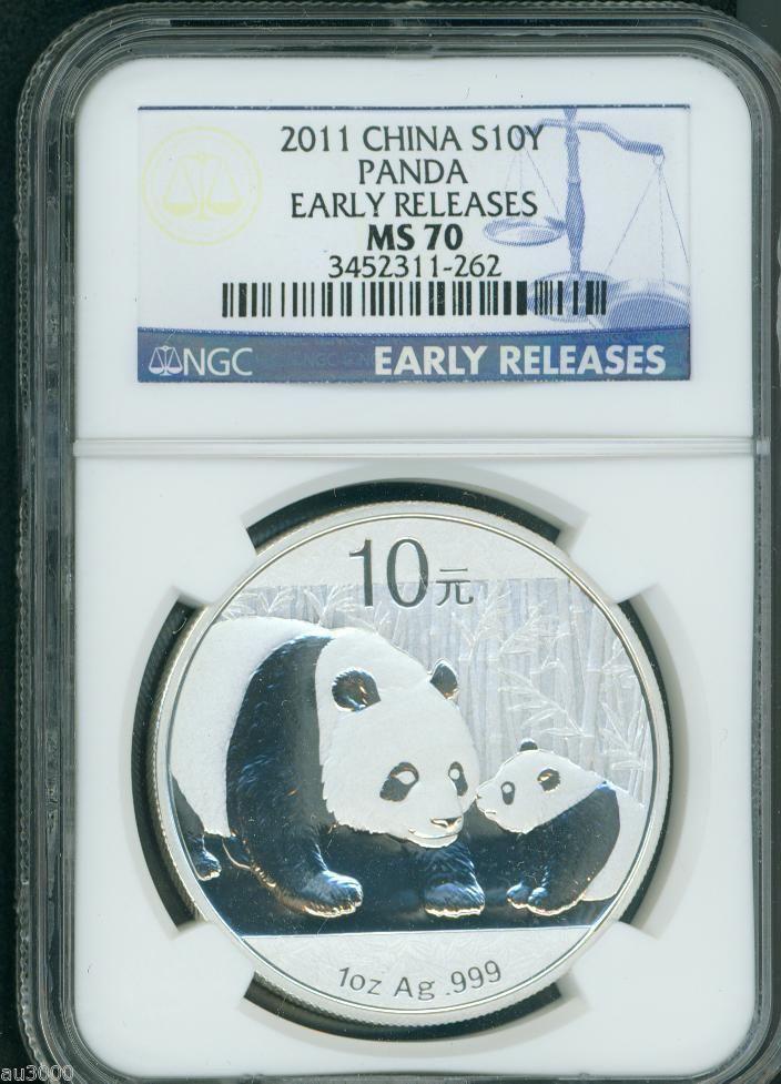 30 g 10 Yuan NGC MS70 2018 China Silver Panda