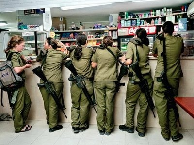 Why no one robs 7-11 stores in Israel.