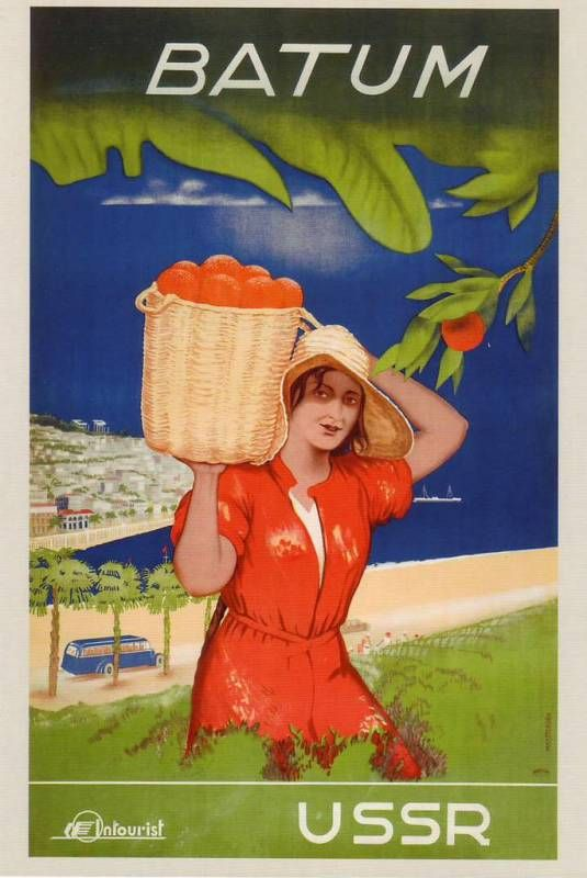 turizm - 13 - Туристические плакаты - Terra Incognita. Сайт Рэдрика