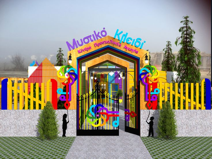 Kindergarten Exterior Design Colorful Spaces Mandala