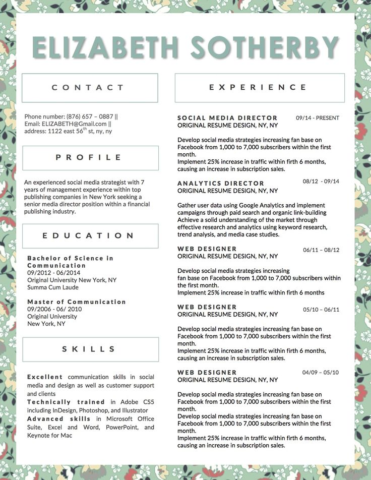 loft resume template free download