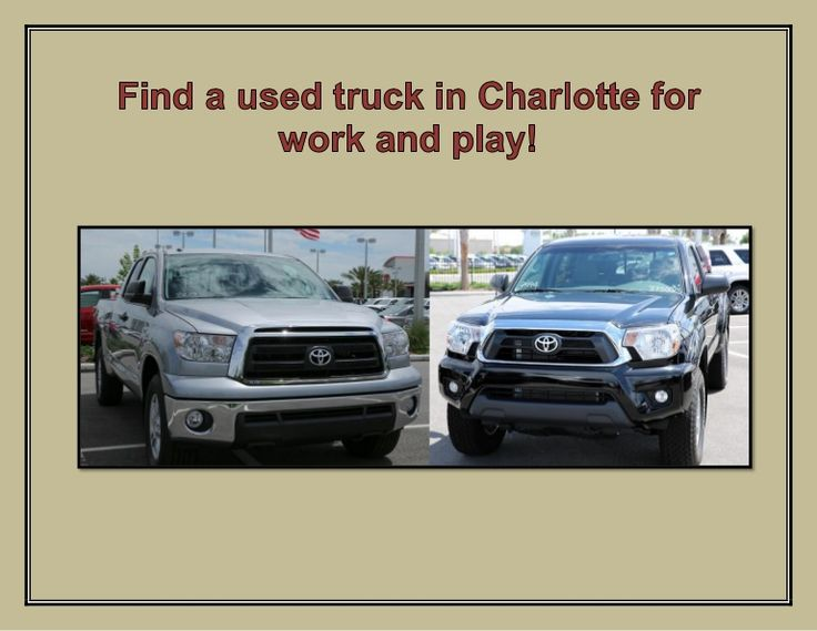 Find out just how ready our used trucks in Charlotte are when it comes to work and play! The used Toyota Tundra and used Toyota Tacoma in Charlotte truly offer the best of both worlds!