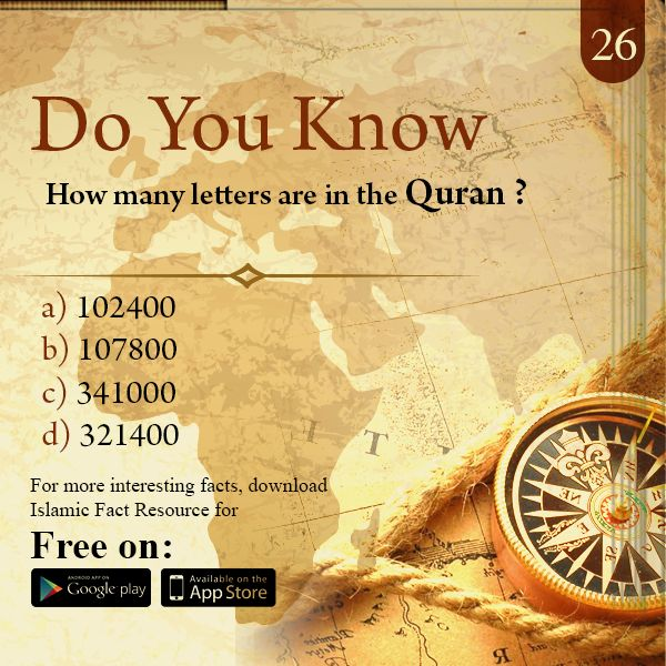 How many letters are in the Quran ? #DarussalamPublishers #IslamiciOSApps #islamicAndroidApps #IslamicApps #IslamicFactResource