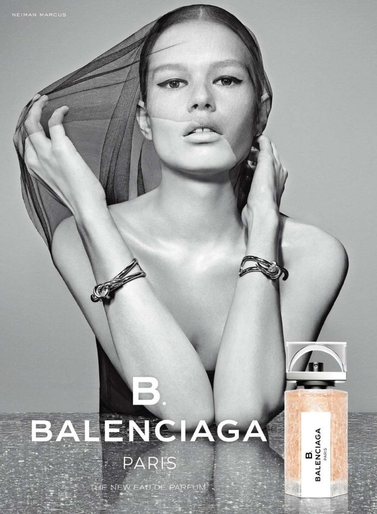 B. Balenciaga perfume is now on our shelves. Beautiful, beautiful, beautiful!