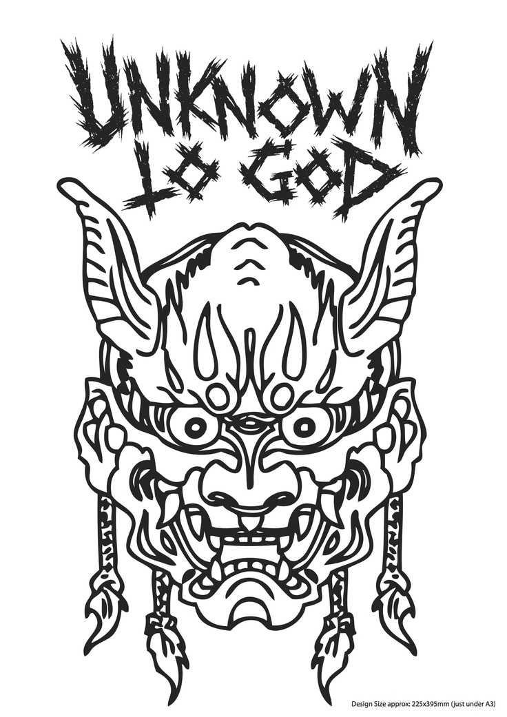 unknown to god logo