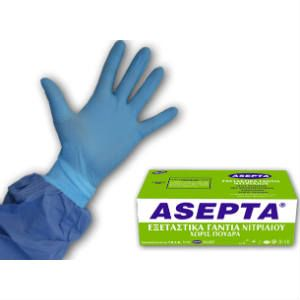 Asepta Nitrile Examination Gloves Small Powder Free 100τμχ