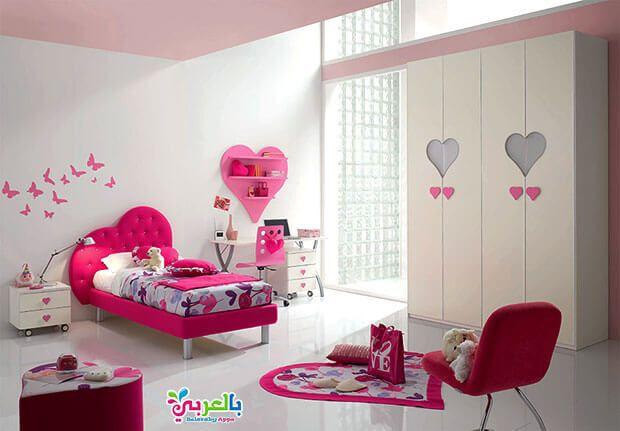 ديكورات غرف نوم بنات بسيطة تصاميم مودرن 2020 بالعربي نتعلم Modern Kids Bedroom Furniture Kids Furniture Design Kids Bedroom Decor