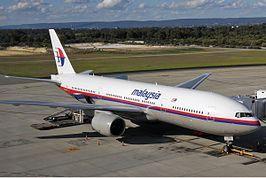 #Airplane #a #3