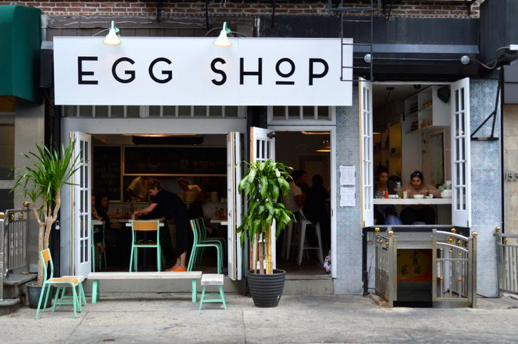 Egg Shop, NYC