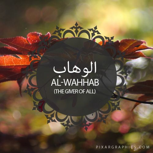Al-Wahhab,The Giver of All-Islam,Muslim,99 Names