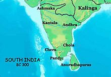 The origin of the Cholas dynasty is marked in ancient Tamil literature and in inscriptions. It is believed that the Cholas is the name of the ruling family or clan of ancient antiquity. There are many names in history that are commonly used for the Cholaas, such as Killi, Valavan and Sembiyan. The earliest references to Choladynasty come from the inscriptions from the 3rd century BC left by king of the Maurya Empire – Ashoka.