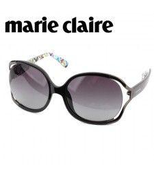 http://allboutique.ro/accesorii-pentru-femei/ochelari-de-soare/