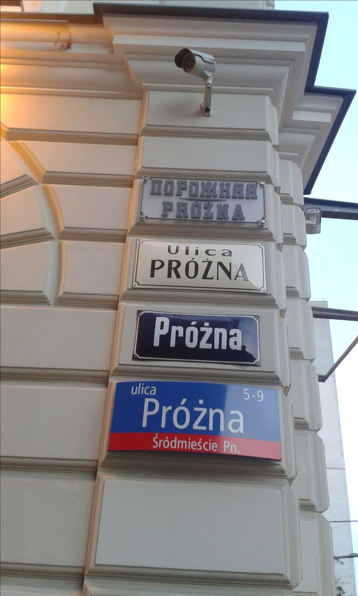 Names of Próżna Street from four different times