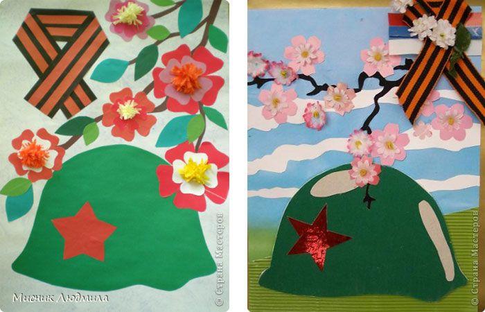 Картинки аппликация к 9 мая 2 младшая, открытки уфы рисунки