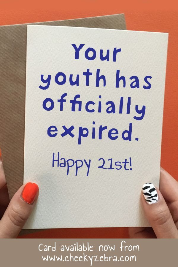 This Funny 21st Birthday Card Is The Perfect Gift For Your Brother Best Friend