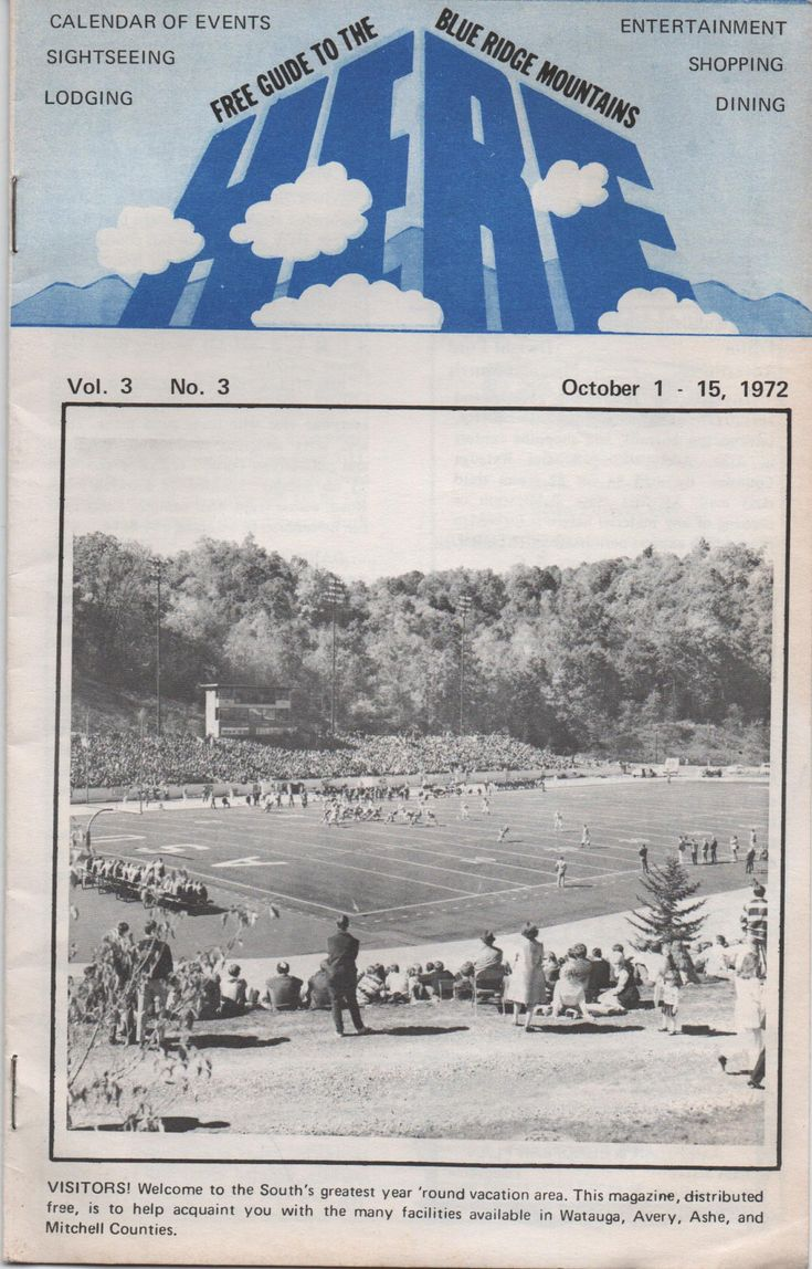 October 1972 Here Magazine, Free Guide to the Blue Ridge Mountains, illustrated, 16 pages, Dining, Services, Shops, Crafts, Recreation by VintageNEJunk on Etsy