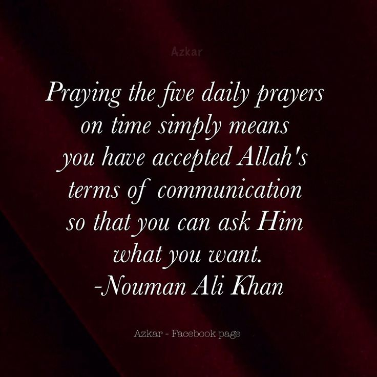 Praying the five daily prayers on time simply means you have accepted Allah's terms of communication so that you can ask Him what you want. -Nouman Ali Khan
