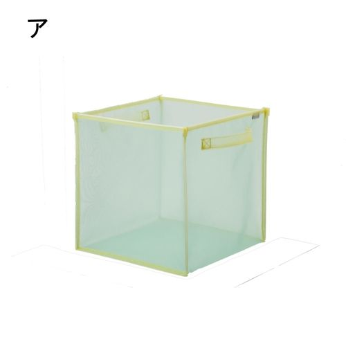 siunaf/シウナフ マルチボックス Sサイズ 2個組【折りたたみ収納ボックス】 通販 - ディノス