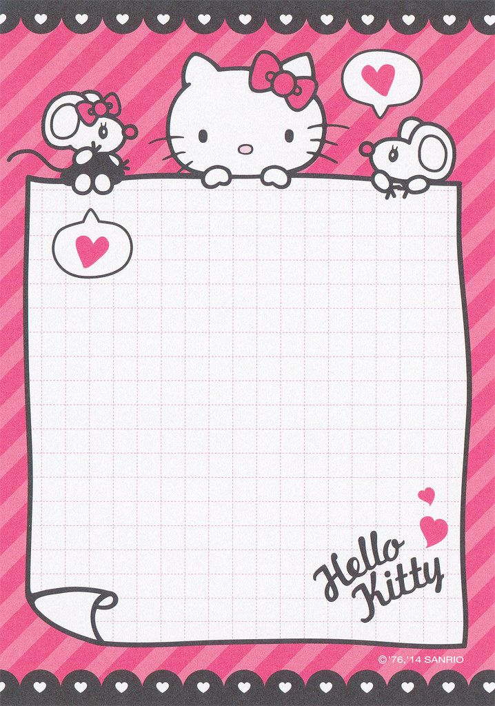 Sanrio Hello Kitty Memo (2014) | by Crazy Sugarbunny