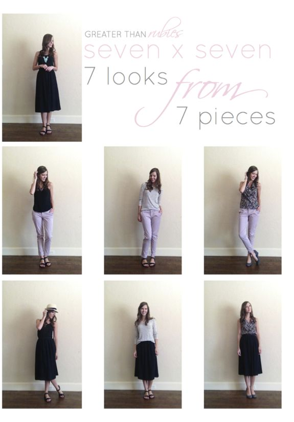 I've been working on building my timeless capsule wardrobe since the challenge ended. When I saw the 7 x 7 remix coming up on Audrey's site, I knew it was the perfect chance to practice with a few ...