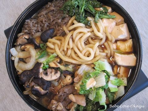 Sukiyaki - Japanese one pot dish of vegetables and meat | Bebe Love Okazu