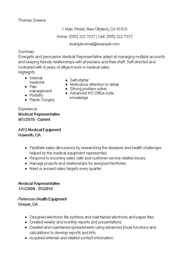 Medical Sales Representative Resume How to create a