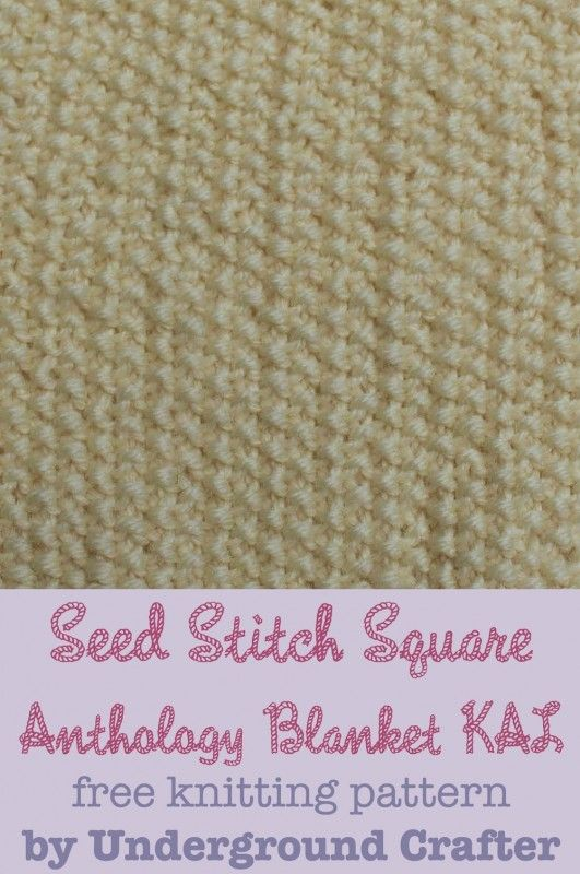 Knit Seed Stitch Baby Blanket : Seed Stitch Square, free knitting pattern by Underground Crafter Anthology ...