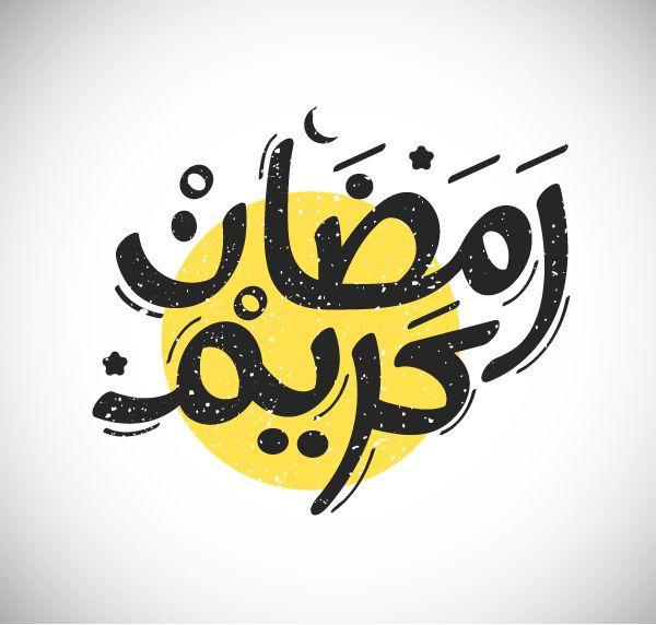 Creative Ramadan Kareem Fonts Ramadan Kareem Ramadan Kareem Decoration Ramadan Images