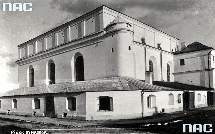 The Great Synagogue in Pinsk.