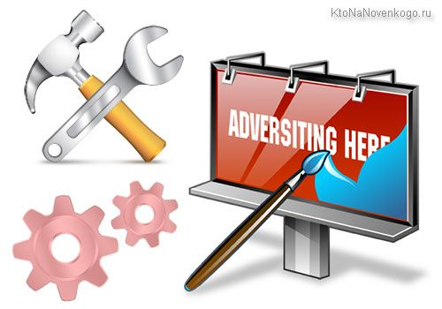 Яндекс Директ— Часть 2— Создание рекламной кампании   KtoNaNovenkogo.ru - создание, продвижение и заработок на сайте