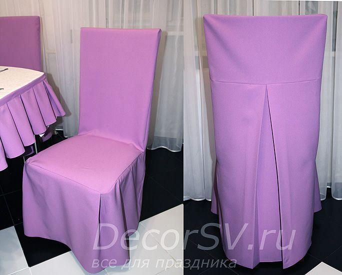 чехлы для стульев - Google Search
