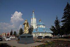 Площадь Ленина. Рассказово