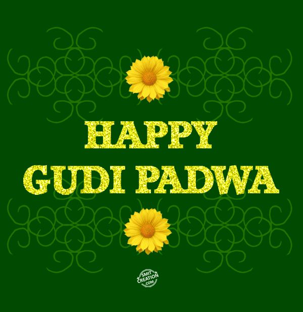 Happy Gudi Padwa GIF Images for whatsapp & facebook pictures 2017 - Happy Valentines Day Images - WallPapers - Pictures - Quotes 2017