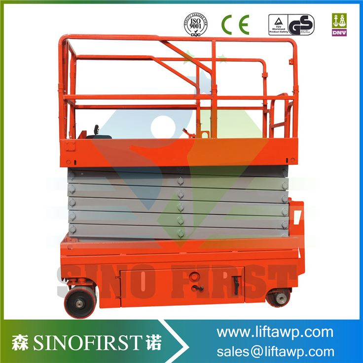 SINOFIRST 2017 China Self-Propelled Hydraulic Scissor Lift Work Table /Lifting Platform for Hot Sales #Affiliate