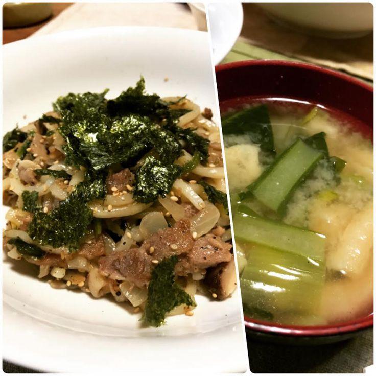 #焼うどん #小松菜と油揚げのお味噌汁 #dinner #晩ごはん #おうちごは...|SHOOP+FACTORY(シュープ・ファクトリー)@オーナーブログ