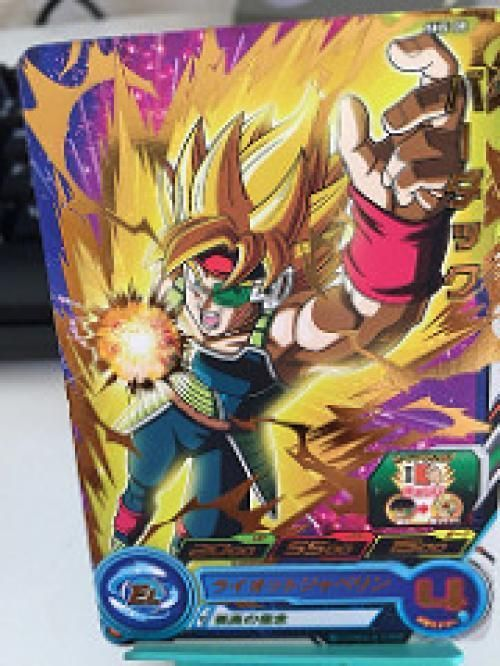 Dragon ball heroes cards game toy burning Japan Edition vintage f/s
