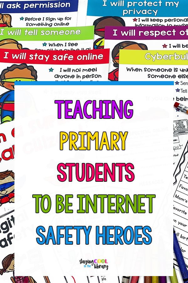 Teaching Primary Students To Be Internet Safety Heroes In 2020 Teaching Internet Safety Internet Safety Lessons Primary Students