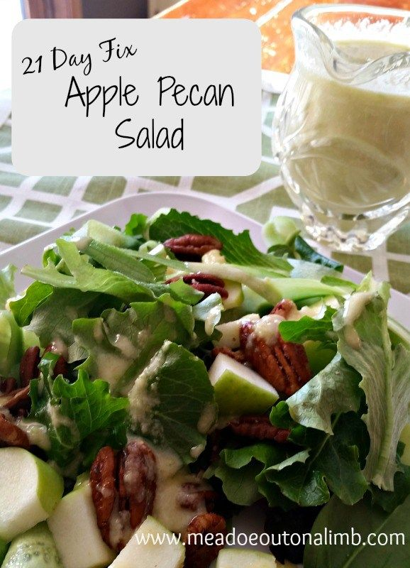 21 Day Fix Apple Pecan Salad - It's so easy and delicious. Also 21 DSD compliant.