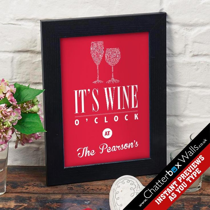 Wine o'clock personalised typographic art print