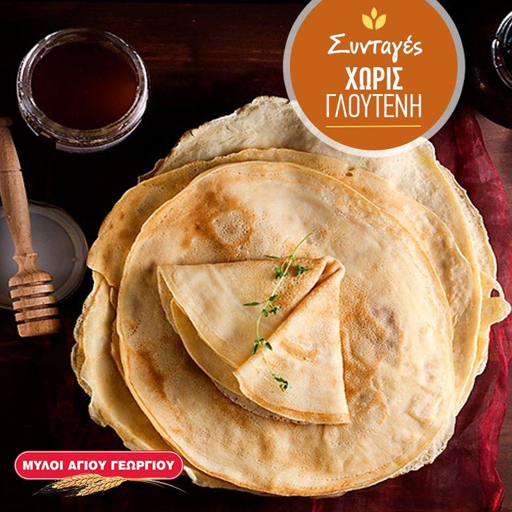 Οι κρέπες είναι το πιο απολαυστικό πρωινό την Κυριακή για να τελειώσει η βδομάδα ευχάριστα και τώρα γίνονται εξίσου εύκολα χωρίς γλουτένη με το Αλεύρι για όλες τις χρήσεις χωρίς γλουτένη από τους Μύλους Αγίου Γεωργίου! #glutenfree #myloiagiougeorgiou #crepes #breakfast