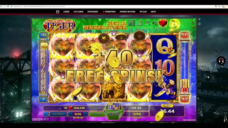 Tiger heart gameart big win. online casino. internet casino. online slot. casino slot. Boss casino