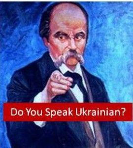 In support of the Ukrainian language - Ukrainian Institute, London