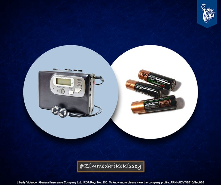 Carrying extra batteries for your Walkman during long journeys was Being Zimmedar. #ZimmedariKeKissey