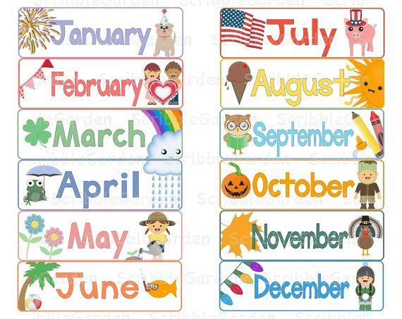September Month Clipart Banners | Hello! Months of the ...