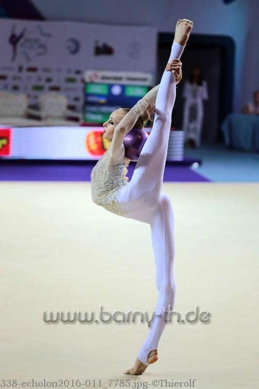 Olena Diachenko (Ukraine), European Championships (Holon) 2016
