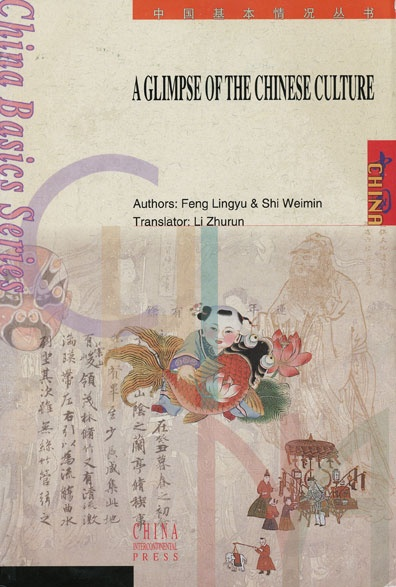 If you are going to visit China, get this book BEFORE your first trip. Concise. Could be read in half a day.