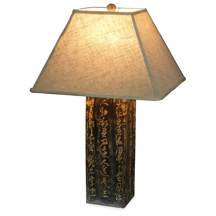 Asian style chandalier lamps